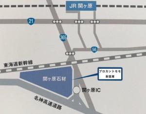関ケ原石材地図